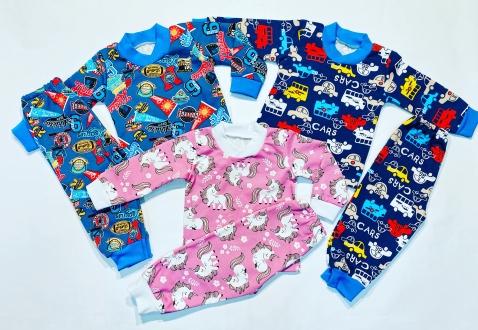 Пижама РФ001